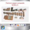 Ti-copper Clad Products for Sale Manufacturer Titanium And Copper Alloy